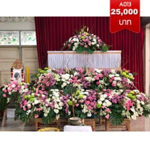 ดอกไม้หน้าศพ013