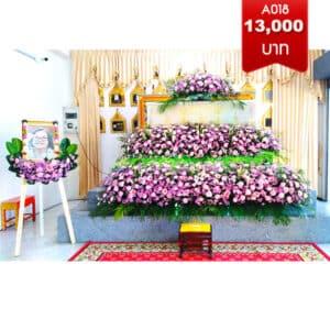 ดอกไม้หน้าศพ018