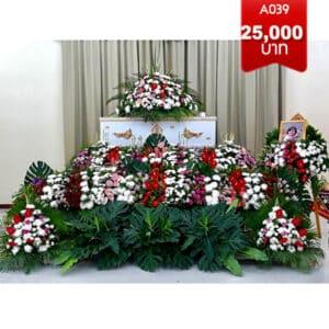 ดอกไม้หน้าศพ039