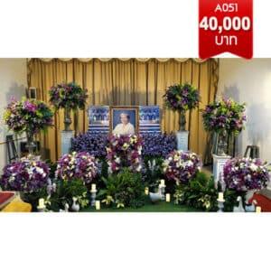 ดอกไม้หน้าศพ051
